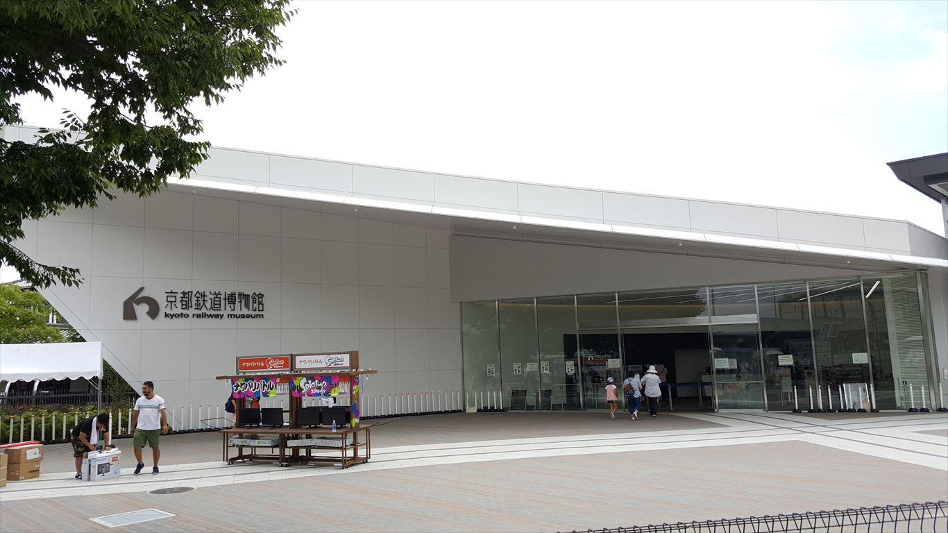 京都鉄道博物館外観
