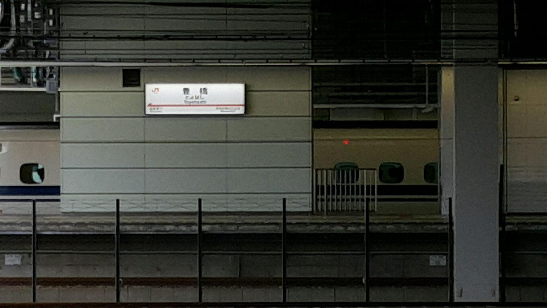 豊橋新幹線ホーム