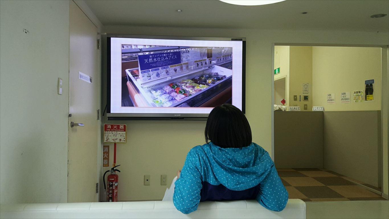 シャトレーゼ白州工場_説明ビデオ