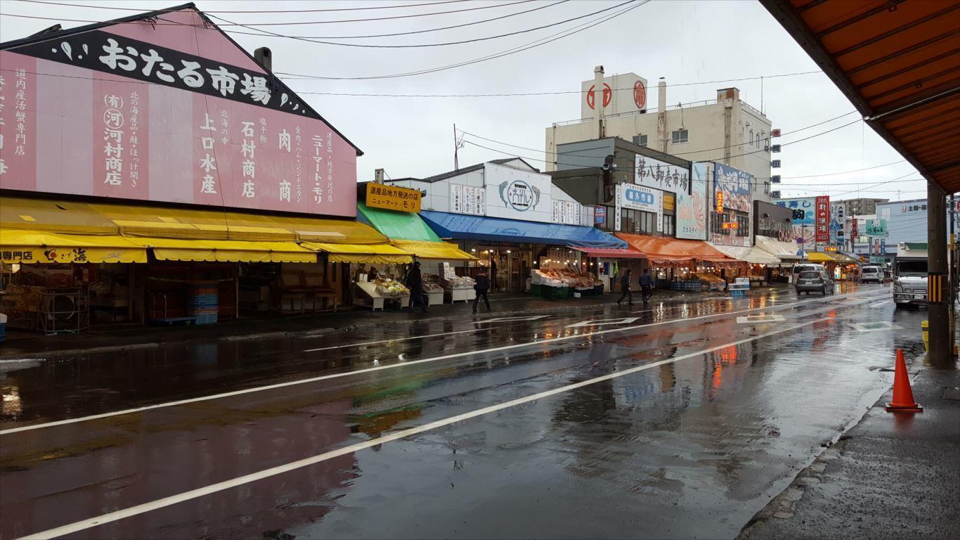 札幌中央市場_場外