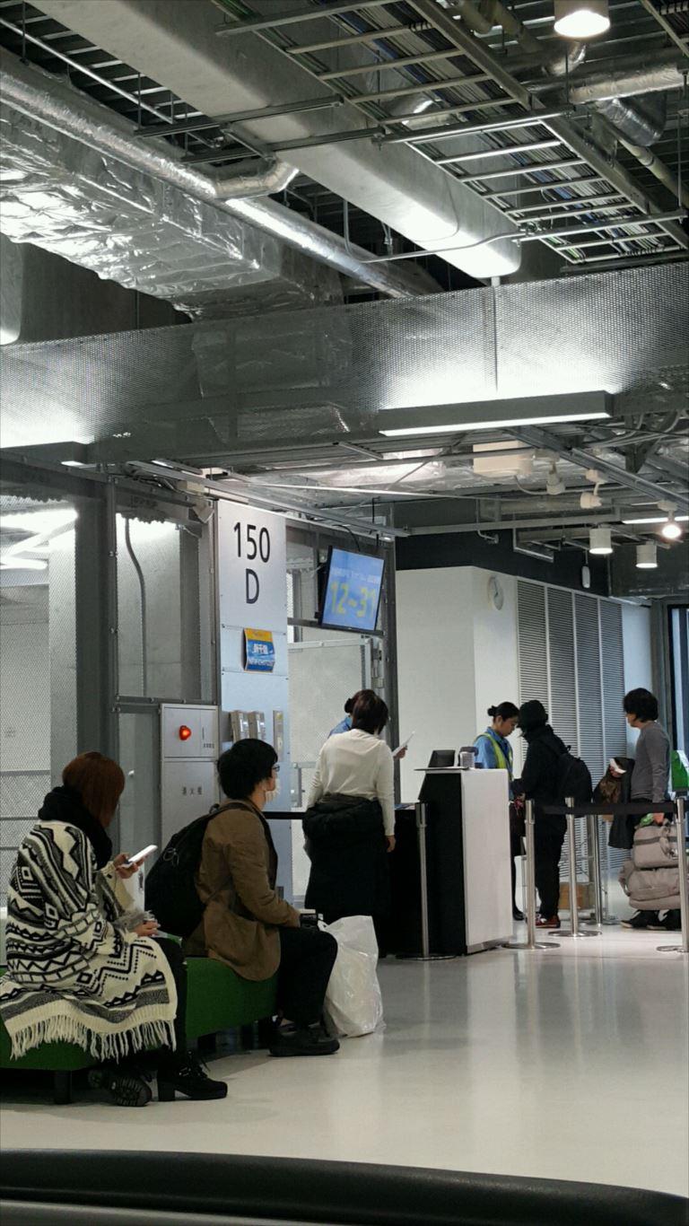成田第3T搭乗口150D