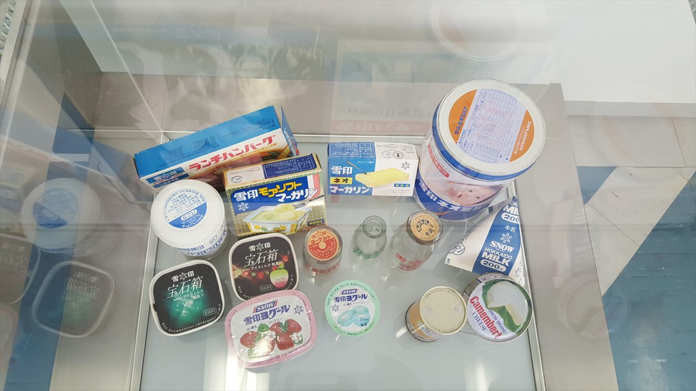 雪印製品_昔のパッケージ