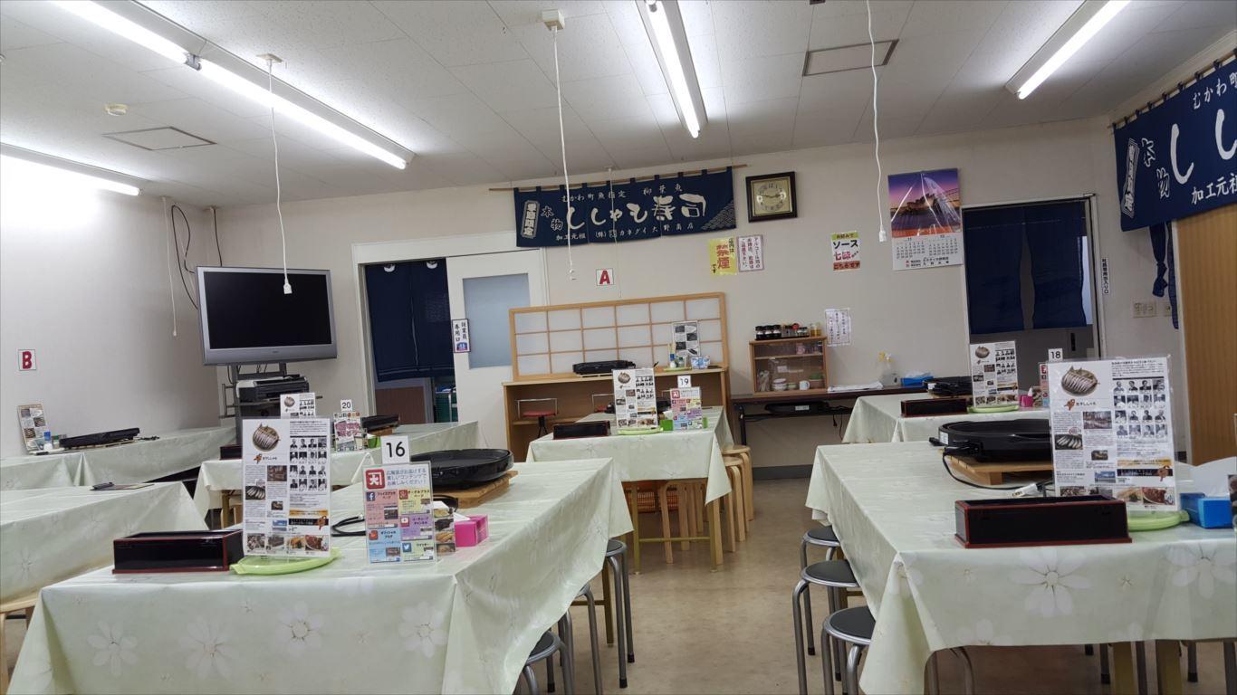 カネダイ大野商店_店内
