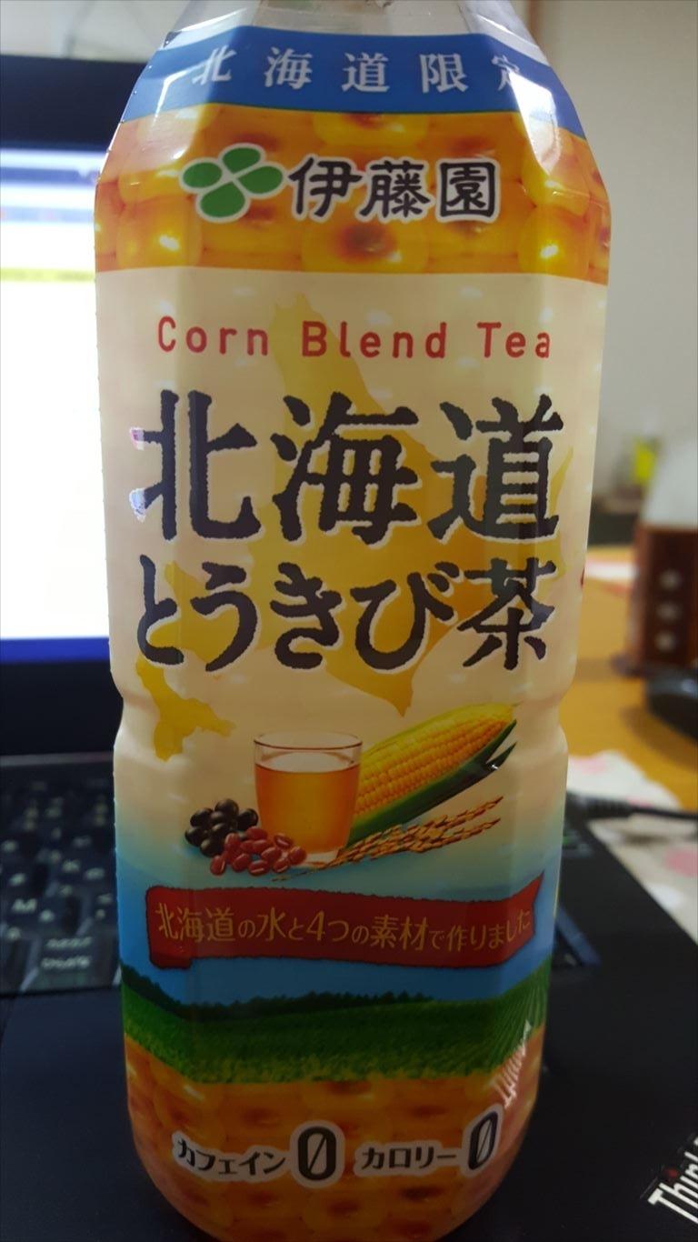 とうきび茶