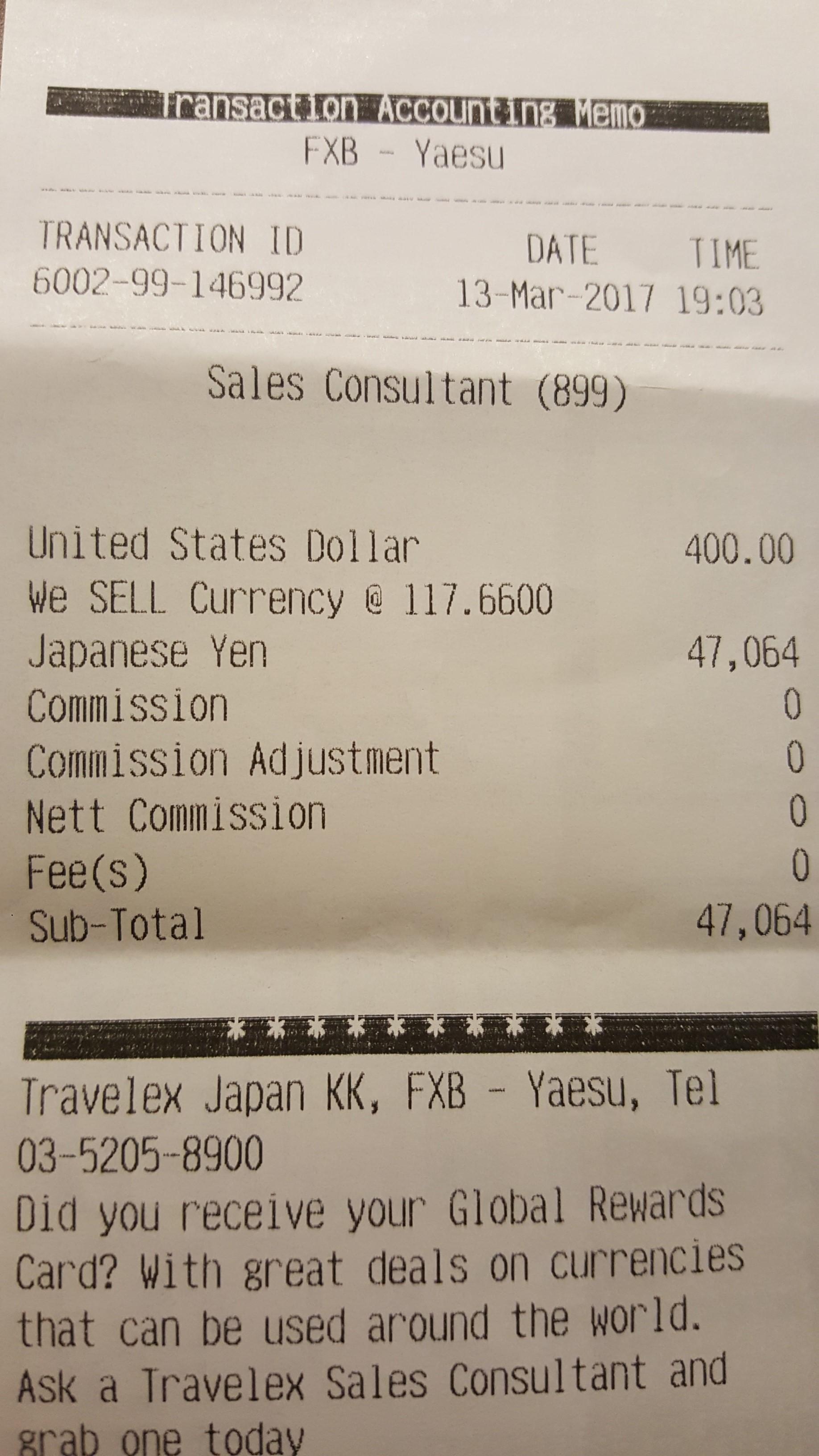 ドル購入レシート