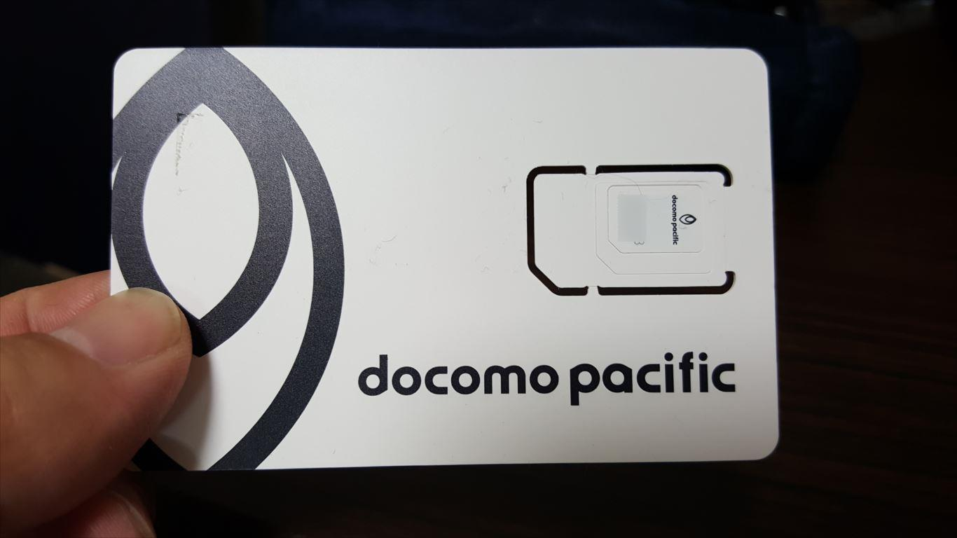 docomopacific_SIMカード