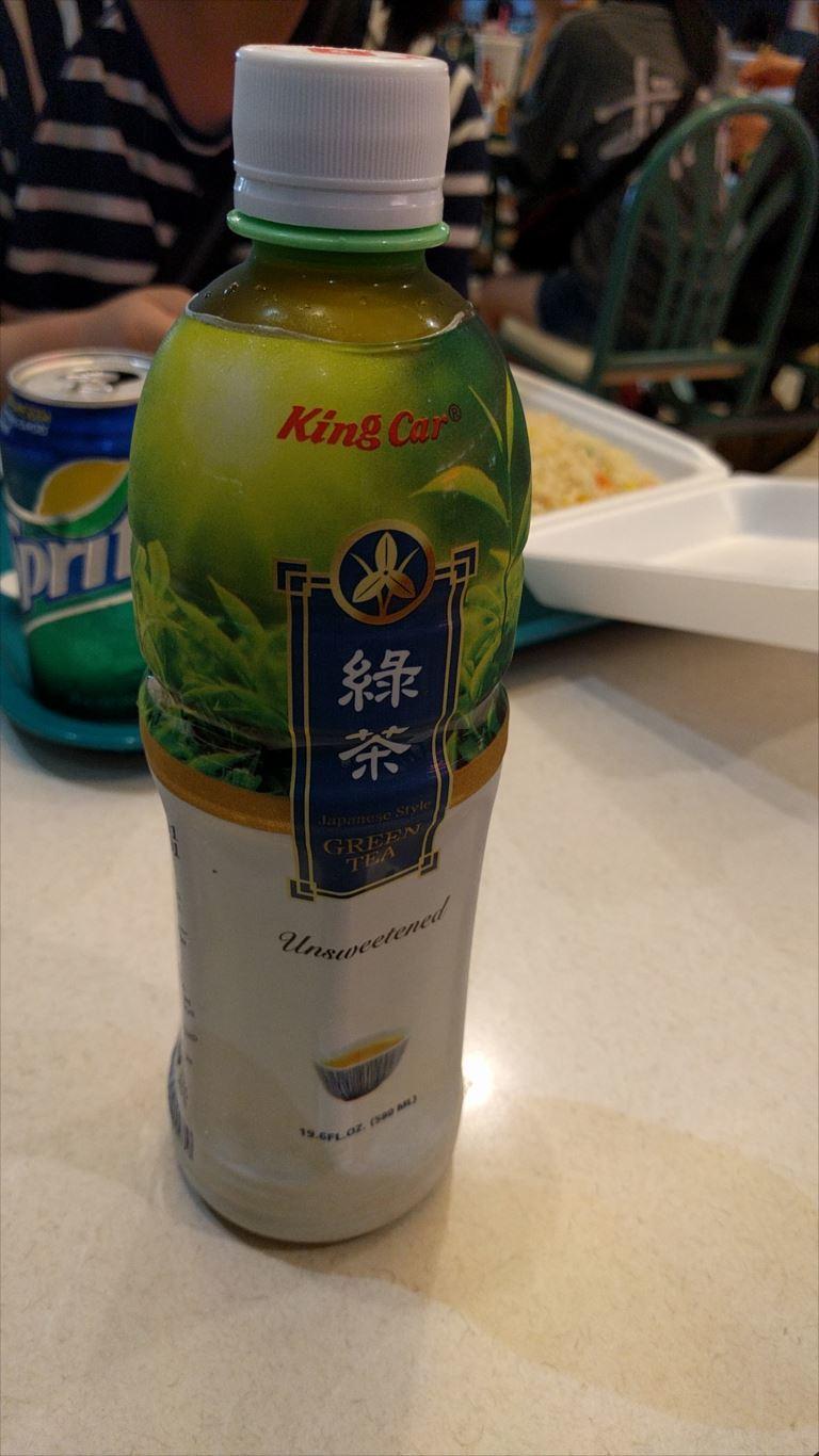 ヤミーハウス_緑茶