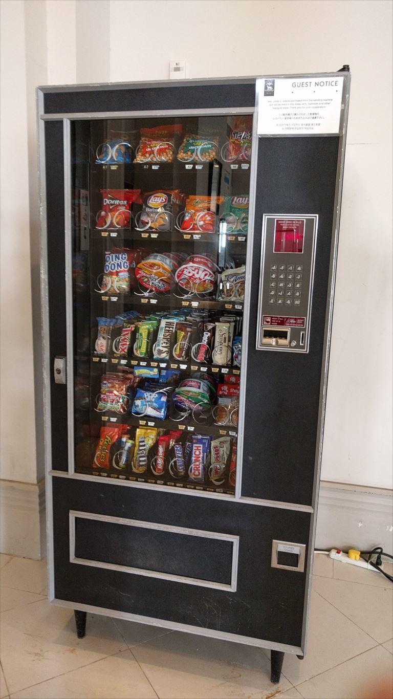 レオパレス_自動販売機