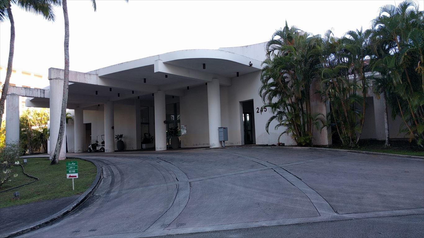 ラ・クエスタセンター