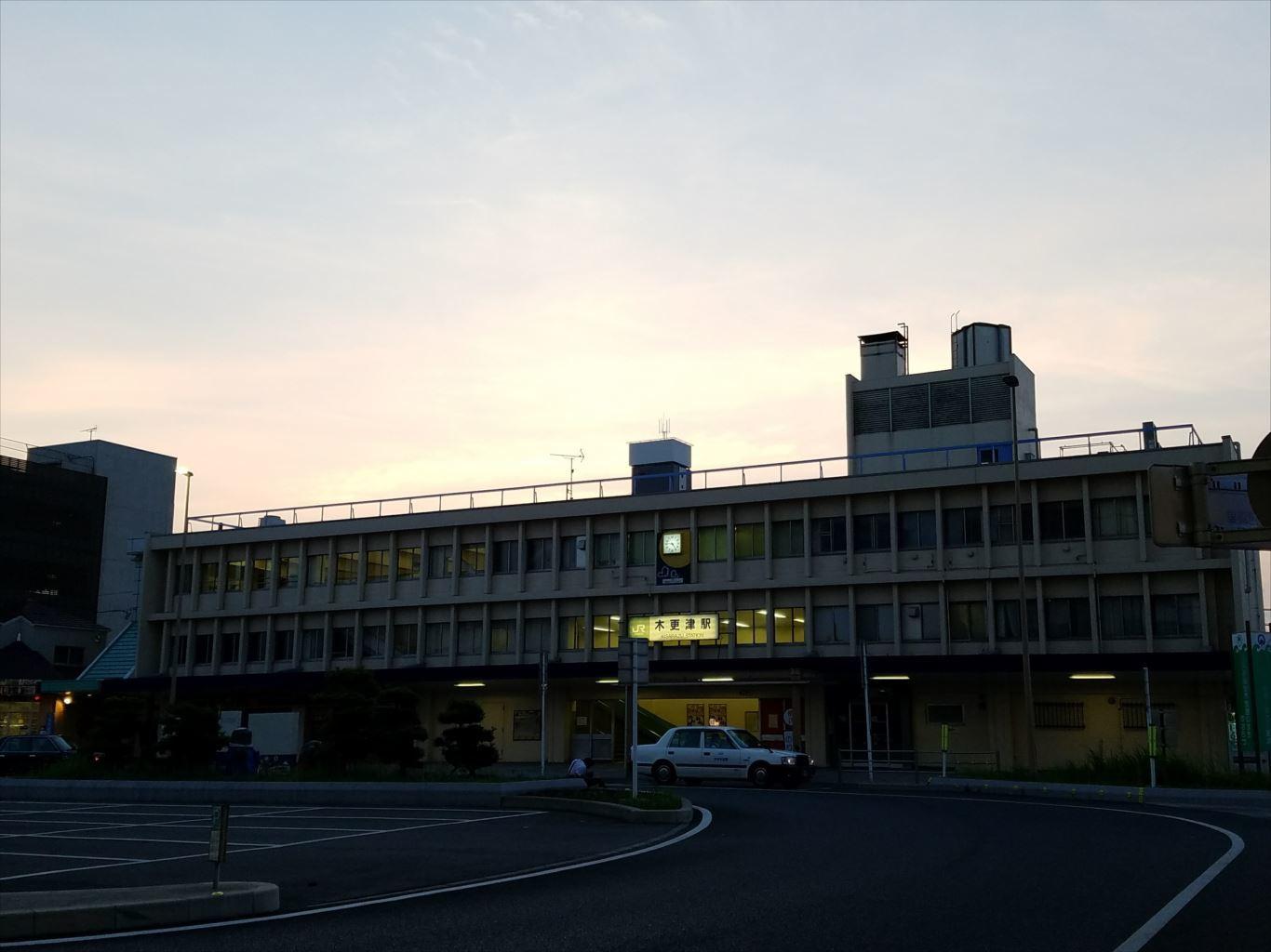 朝の木更津駅