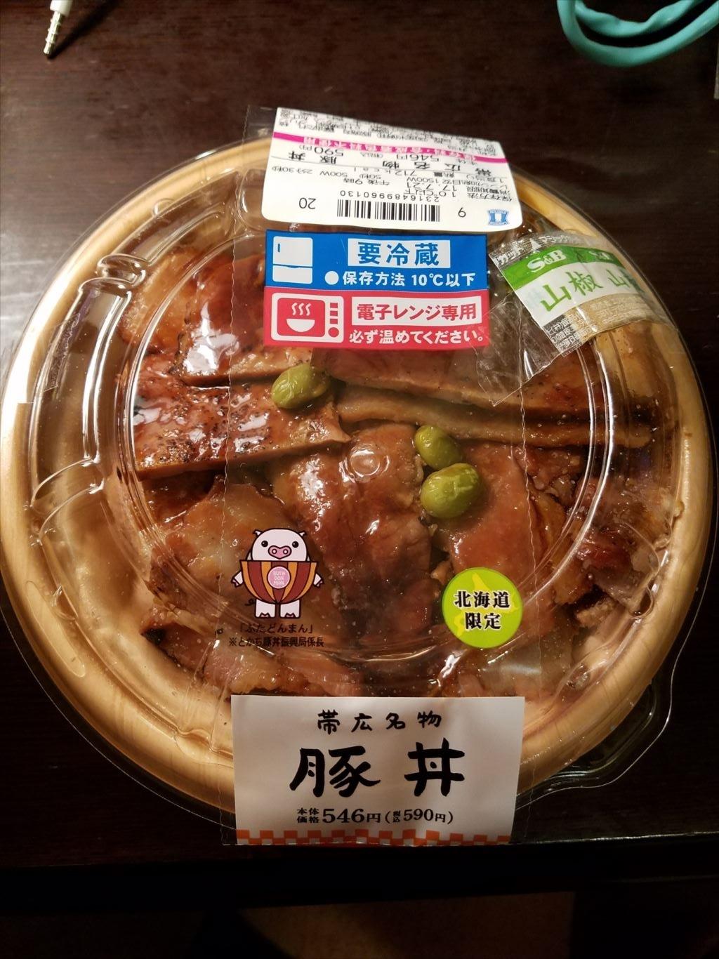 コンビニ_豚丼