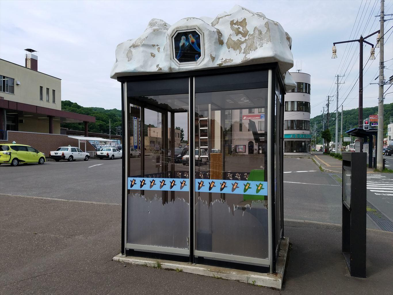 網走駅_電話ボックス