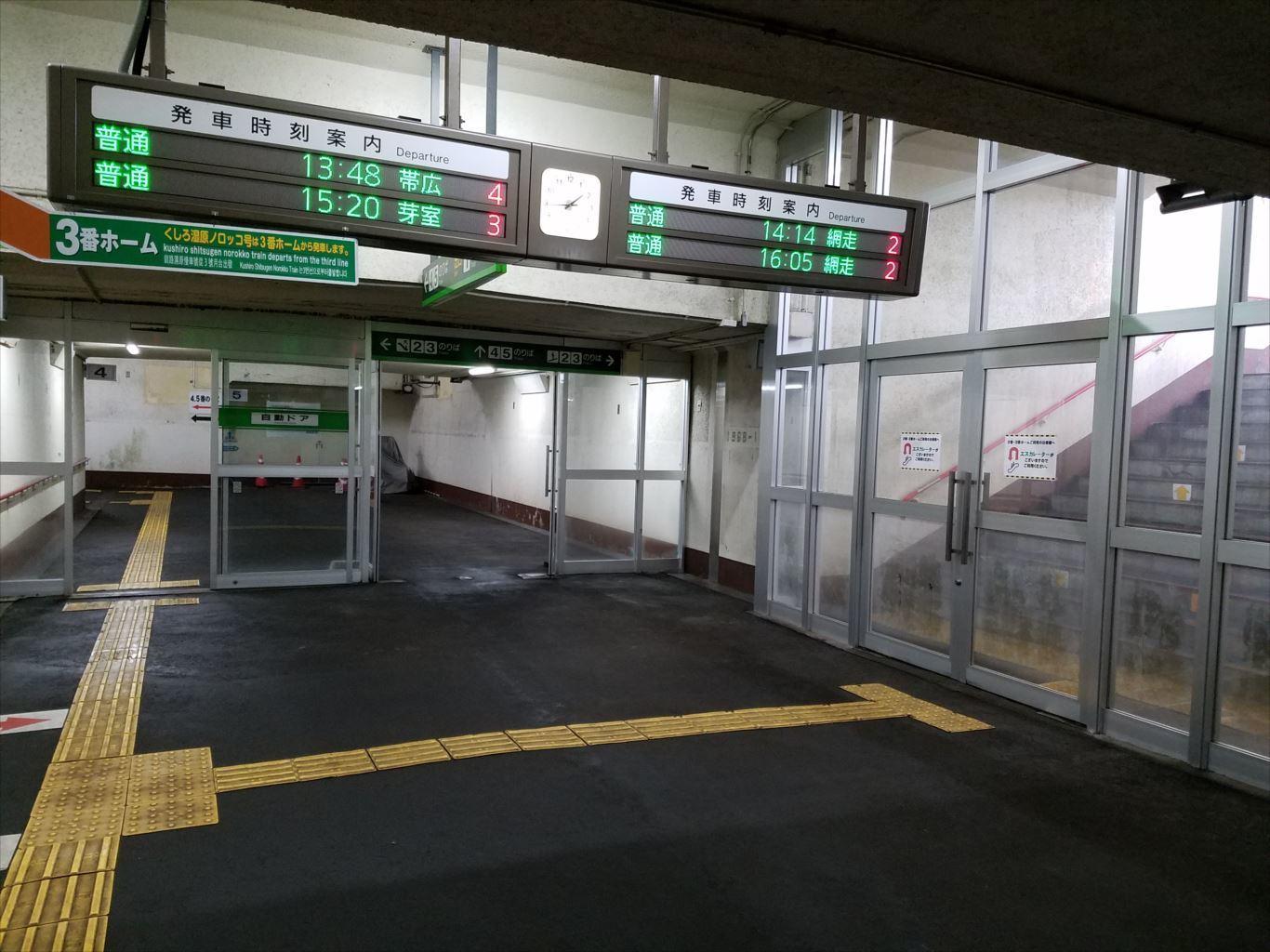 釧路駅_地下通路