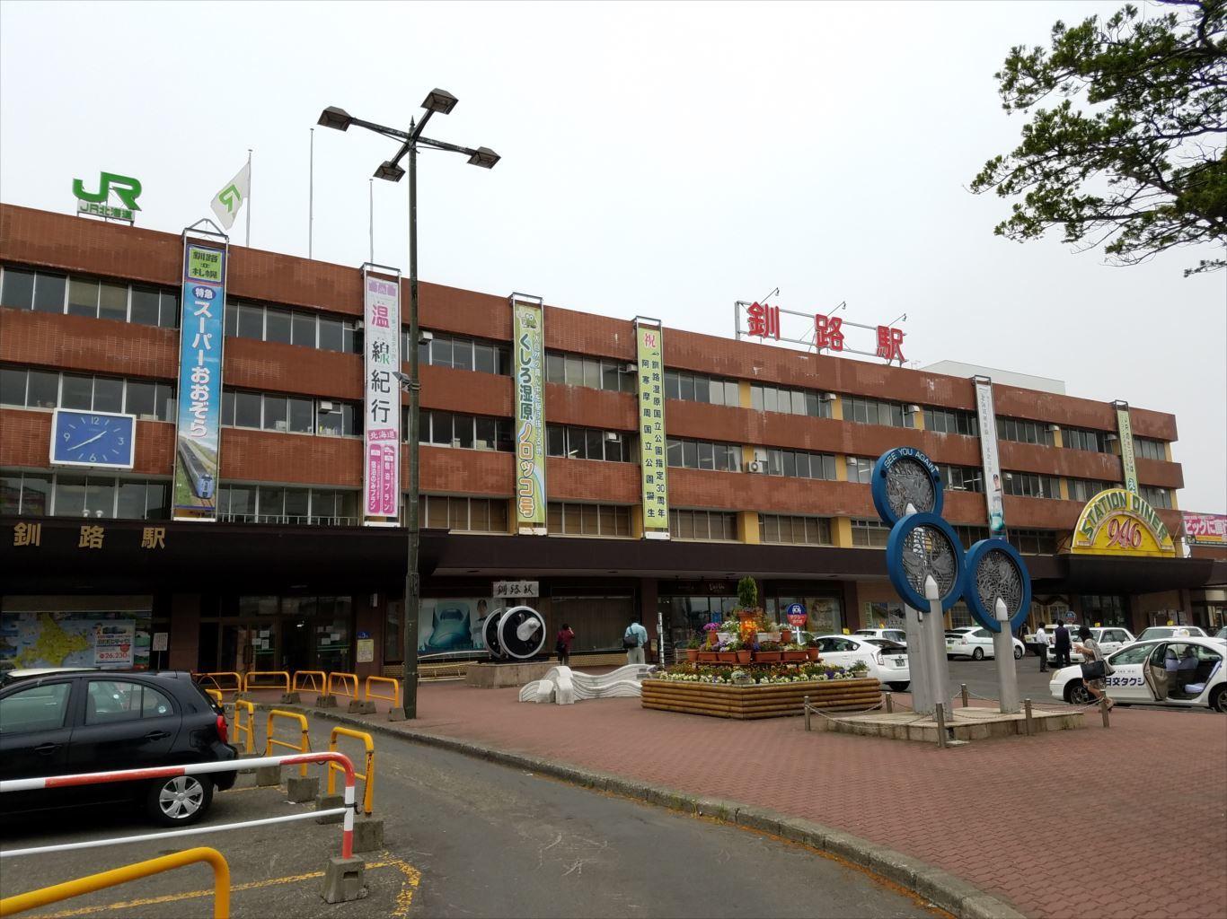 釧路駅_外観