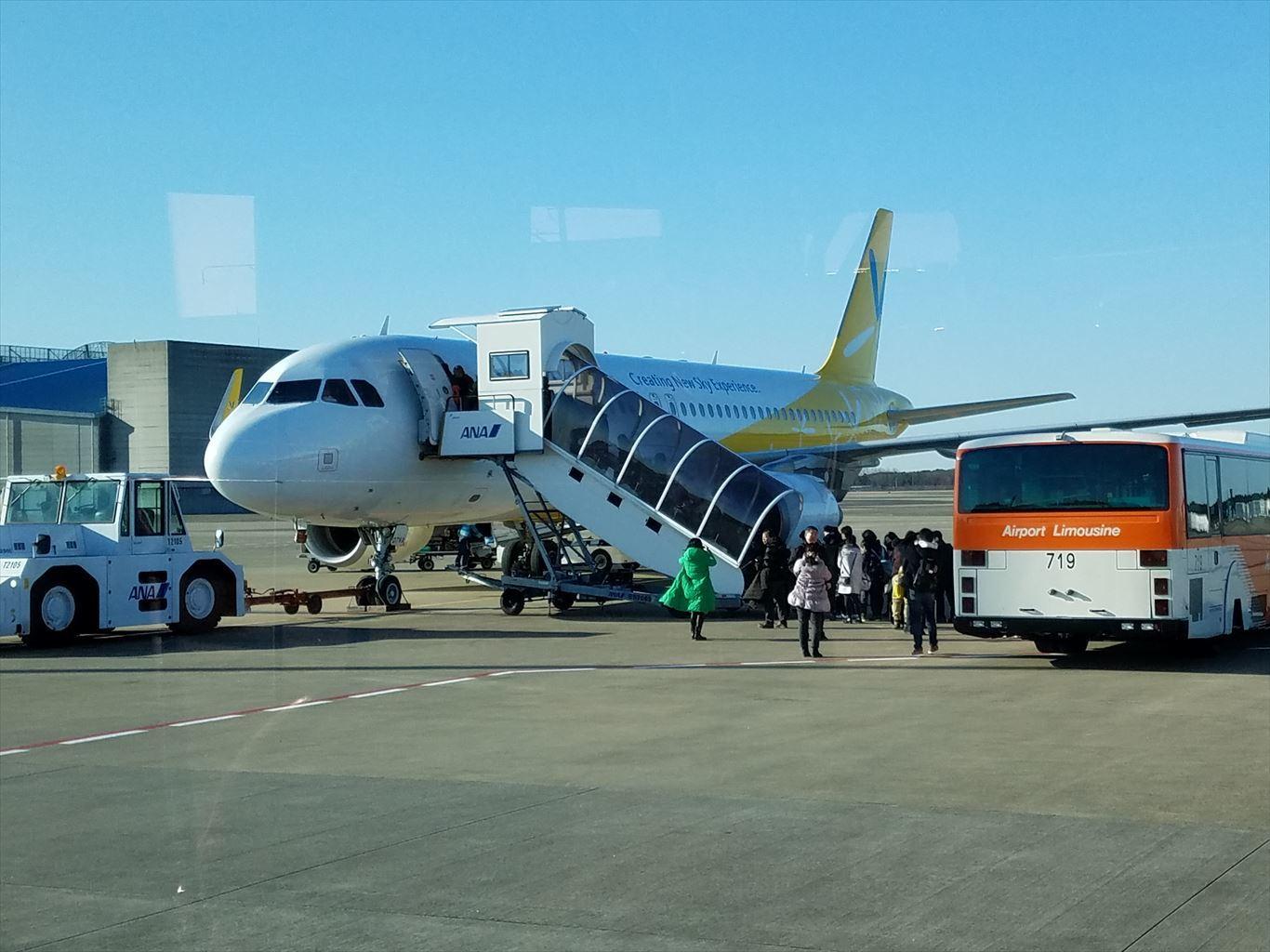 ランプバス_飛行機到着