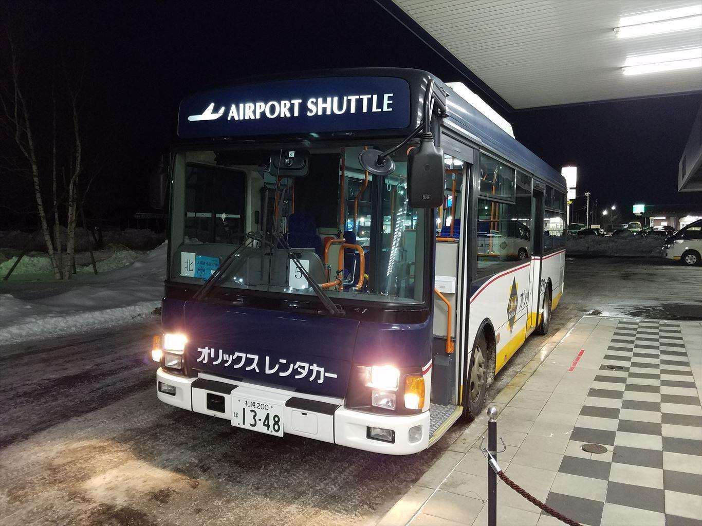 オリックスレンタカー_営業所までのバス
