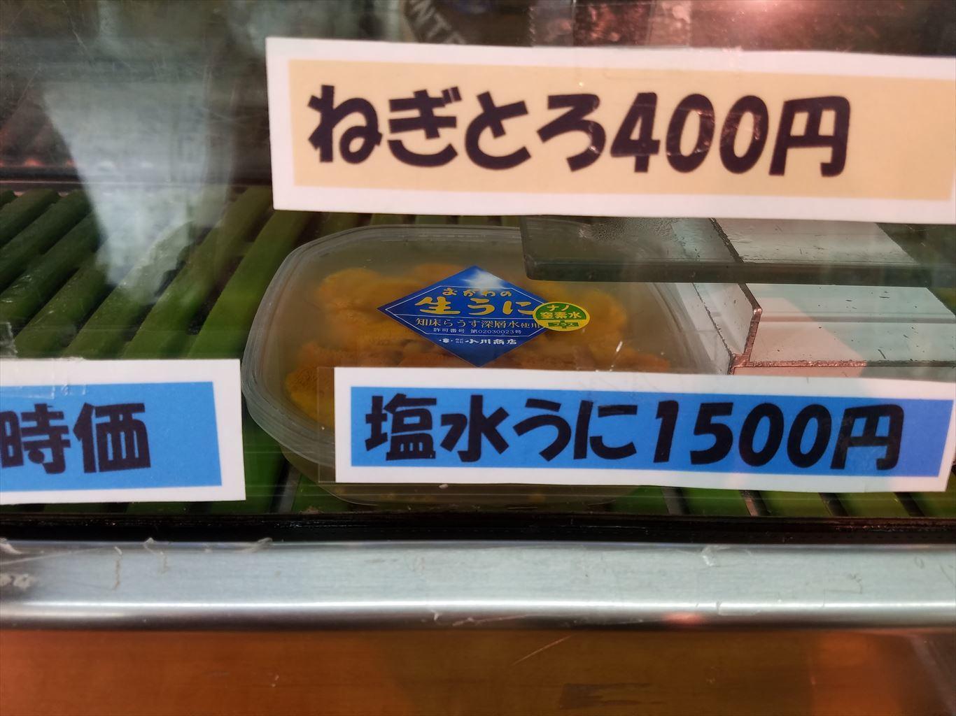 マルトマ食堂_ショーケース1