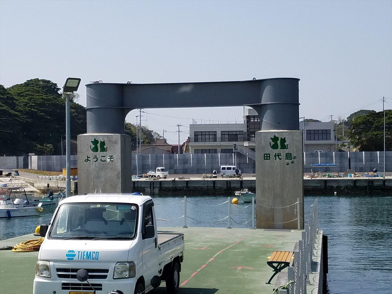 猫の島田代島_仁戸田港2