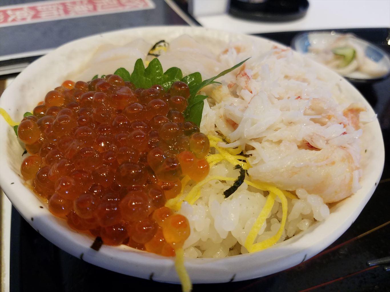 紋別漁師食堂_三食丼