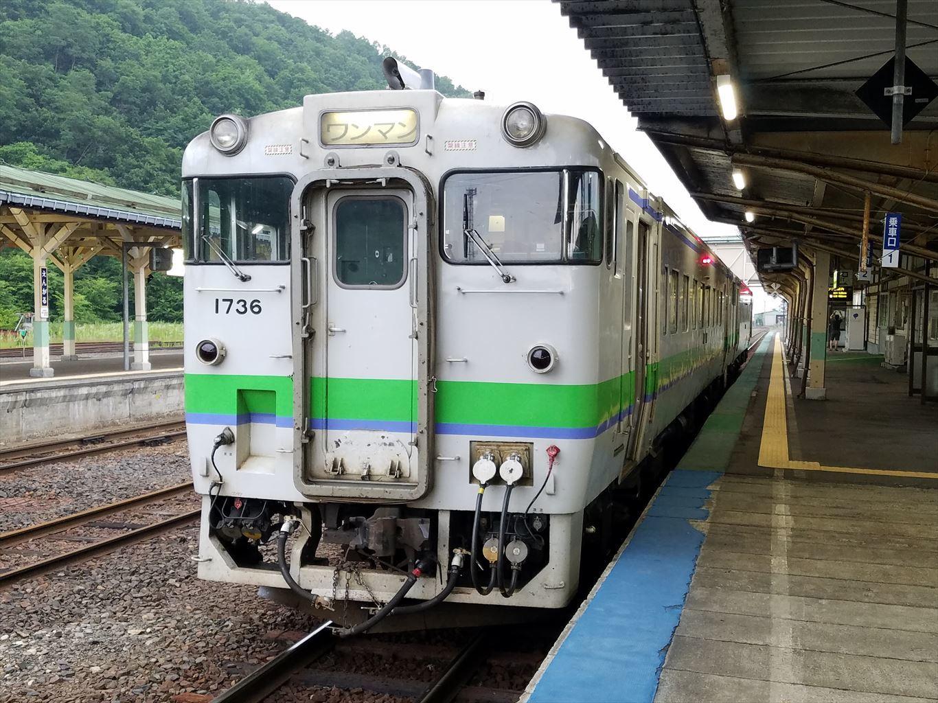 遠軽駅_キハ40