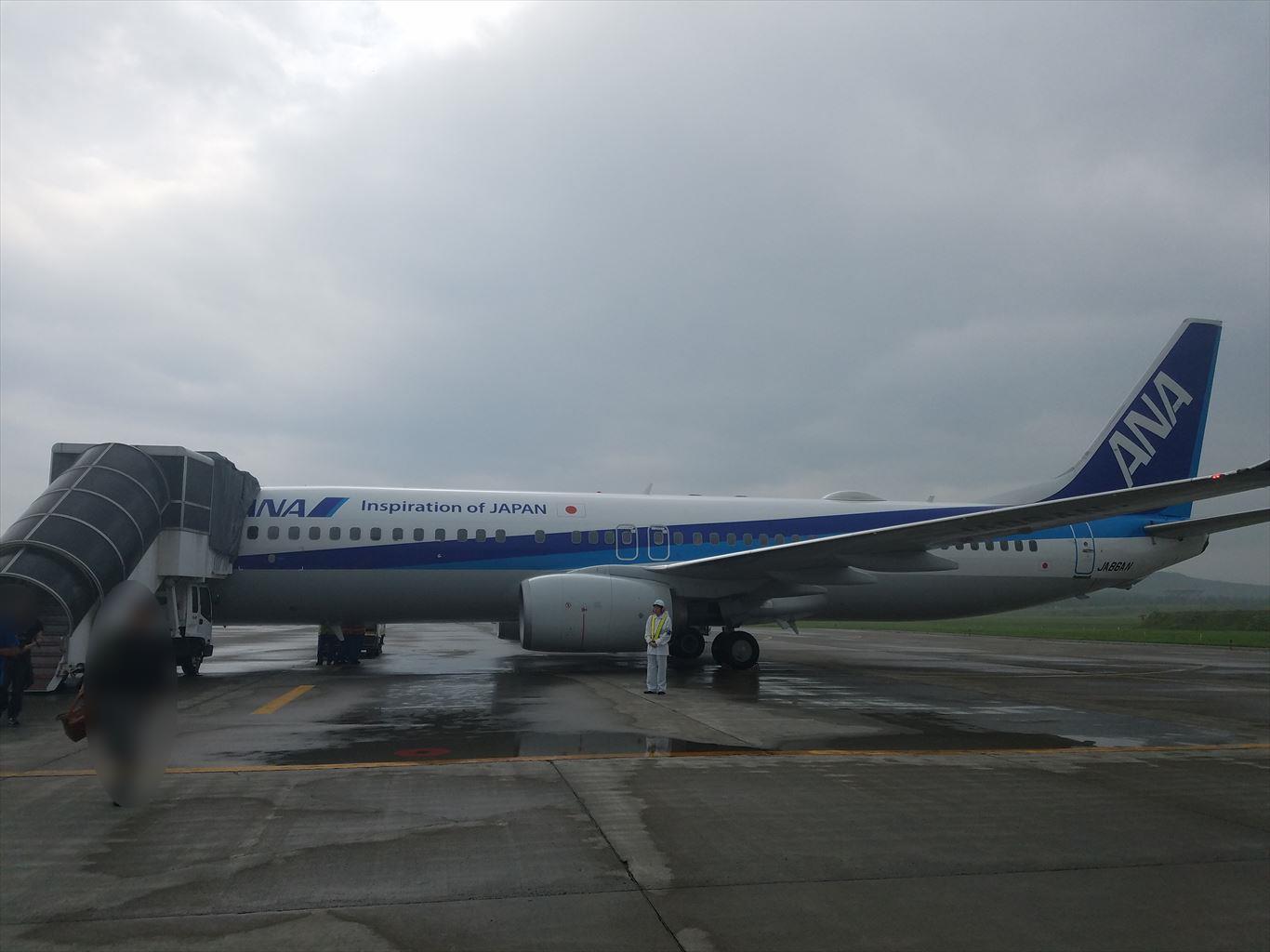 紋別空港タラップ