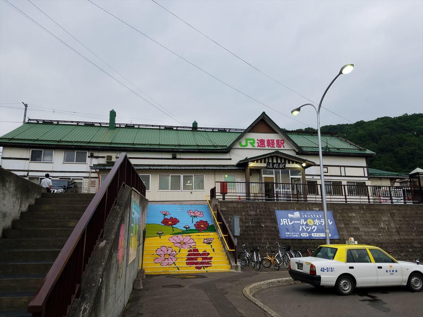 遠軽駅_外観